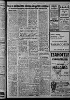 giornale/CFI0375871/1925/n.154/003