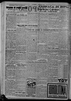 giornale/CFI0375871/1925/n.155/002
