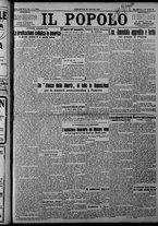 giornale/CFI0375871/1925/n.156/001