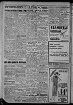 giornale/CFI0375871/1925/n.156/004