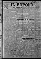 giornale/CFI0375871/1925/n.157/001