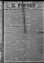 giornale/CFI0375871/1925/n.158/001