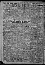 giornale/CFI0375871/1925/n.158/002