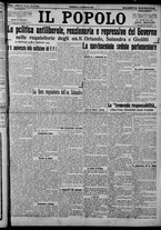 giornale/CFI0375871/1925/n.16/001