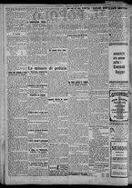 giornale/CFI0375871/1925/n.16/002