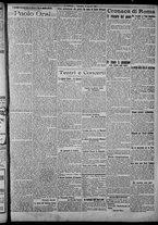 giornale/CFI0375871/1925/n.16/003