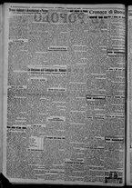 giornale/CFI0375871/1925/n.160/002
