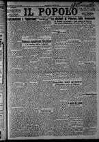 giornale/CFI0375871/1925/n.161/001