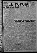 giornale/CFI0375871/1925/n.162/001
