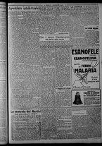 giornale/CFI0375871/1925/n.162/003