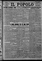 giornale/CFI0375871/1925/n.164/001