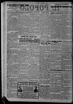 giornale/CFI0375871/1925/n.164/002