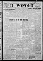 giornale/CFI0375871/1925/n.165/001