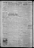 giornale/CFI0375871/1925/n.165/002