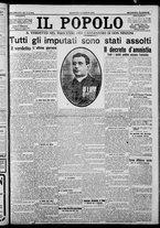 giornale/CFI0375871/1925/n.166/001
