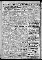 giornale/CFI0375871/1925/n.166/004