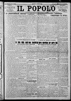 giornale/CFI0375871/1925/n.167/001