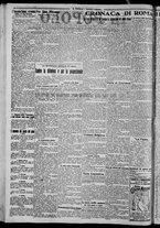 giornale/CFI0375871/1925/n.167/002