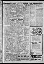 giornale/CFI0375871/1925/n.167/003