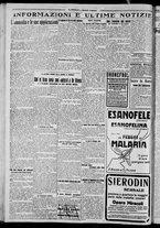 giornale/CFI0375871/1925/n.167/004