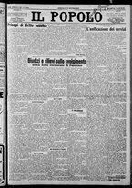 giornale/CFI0375871/1925/n.168/001