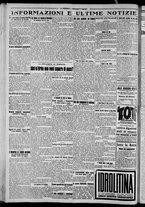 giornale/CFI0375871/1925/n.168/004
