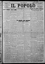 giornale/CFI0375871/1925/n.169/001