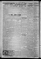 giornale/CFI0375871/1925/n.169/002