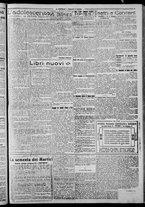 giornale/CFI0375871/1925/n.169/003