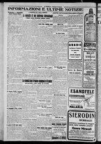 giornale/CFI0375871/1925/n.169/004