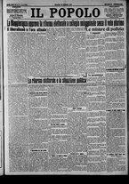 giornale/CFI0375871/1925/n.17/001