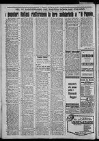 giornale/CFI0375871/1925/n.17/002