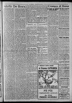 giornale/CFI0375871/1925/n.17/003