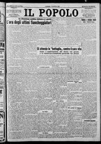 giornale/CFI0375871/1925/n.170/001