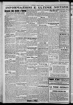 giornale/CFI0375871/1925/n.170/004
