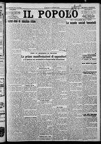 giornale/CFI0375871/1925/n.173/001