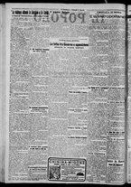 giornale/CFI0375871/1925/n.173/002