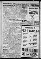 giornale/CFI0375871/1925/n.173/004