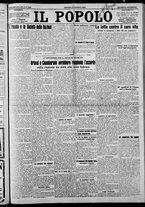 giornale/CFI0375871/1925/n.175/001