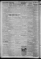 giornale/CFI0375871/1925/n.175/002