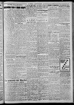 giornale/CFI0375871/1925/n.175/003