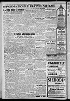 giornale/CFI0375871/1925/n.175/004