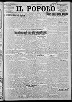 giornale/CFI0375871/1925/n.176/001