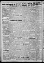 giornale/CFI0375871/1925/n.176/002