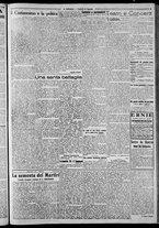giornale/CFI0375871/1925/n.176/003