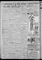 giornale/CFI0375871/1925/n.176/004