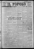 giornale/CFI0375871/1925/n.177/001