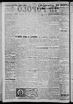 giornale/CFI0375871/1925/n.177/002