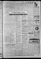 giornale/CFI0375871/1925/n.177/003
