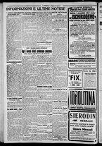 giornale/CFI0375871/1925/n.177/004